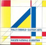 4th exhibition catalogue